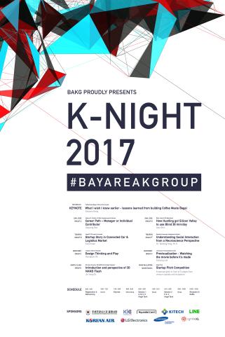 K-Night_Poster_2017